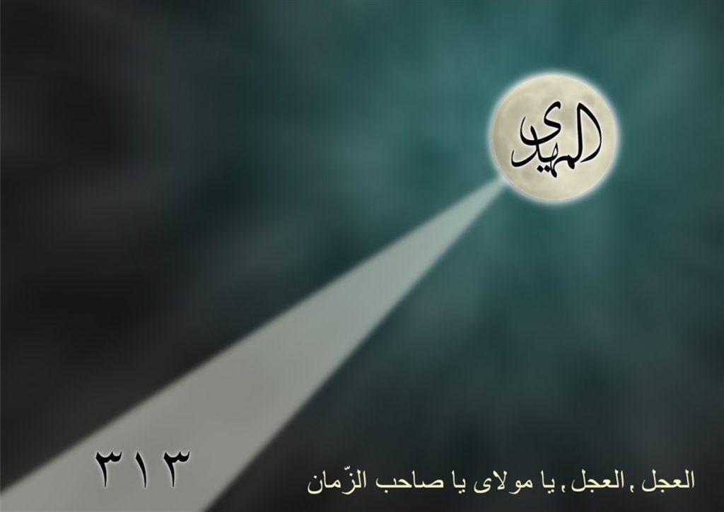 جشنواره ۳۱۳ ثانیه انتظار سازمان فرهنگی هنری