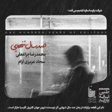 دانلود آهنگ جدید محمدرضا چراغعلی صد سال تنهایی