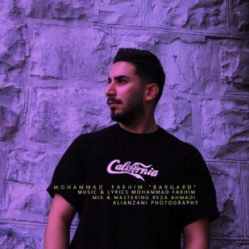 دانلود آهنگ جدید محمد فخیم برگرد
