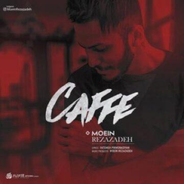 دانلود آهنگ جدید معین رضازاده کافه
