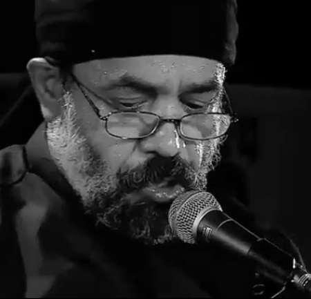 دانلود مداحی محمود کریمی خدایا ببخش