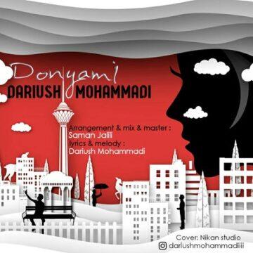 دانلود اهنگدنیامی داریوش محمدی