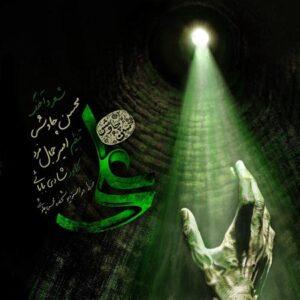 دانلودآهنگ علی محسن چاوشی