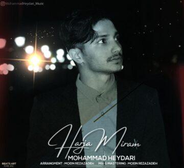 دانلود آهنگ هرجا میرممحمد حیدری
