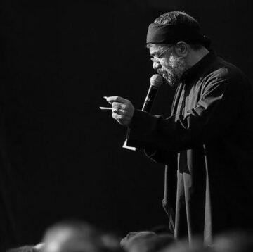 دانلود مداحی فدای سرت محمود کریمی