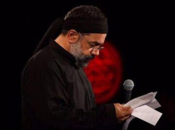 دانلود نوحه امان از دل زینب محمود کریمی