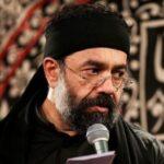 دانلود نوحه به ماه آسمون میگفت محمود کریمی
