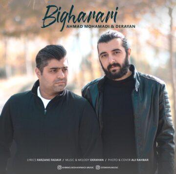 دانلود آهنگ بیقراریاحمد محمدی و درایان