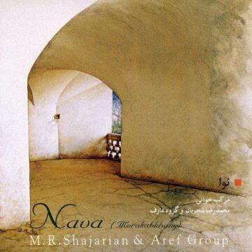 دانلود آلبوم نوا (مرکب خوانی)محمدرضا شجریان