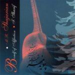 دانلود آلبوم پیوند مهرمحمدرضا شجریان