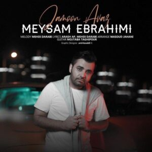 دانلود آهنگ جامون عوضمیثم ابراهیمی