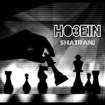 دانلود آهنگ شطرنجحصین